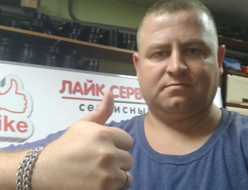 Антон Васильевич